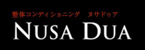 nusa_dua_banner