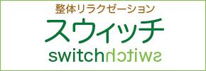 switch_banner