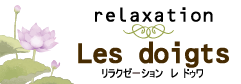 les_doigts_logo
